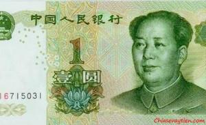 1 Nhân dân tệ Bằng bao nhiêu tiền Việt Cập nhập tháng 8/2020